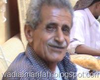 الفنان سعودي أحمد صالح فبراير2011