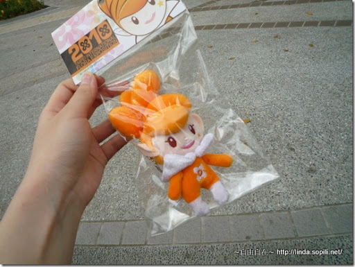 2010台北花博-紀念商品