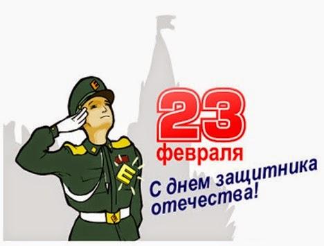 hombre ruso día