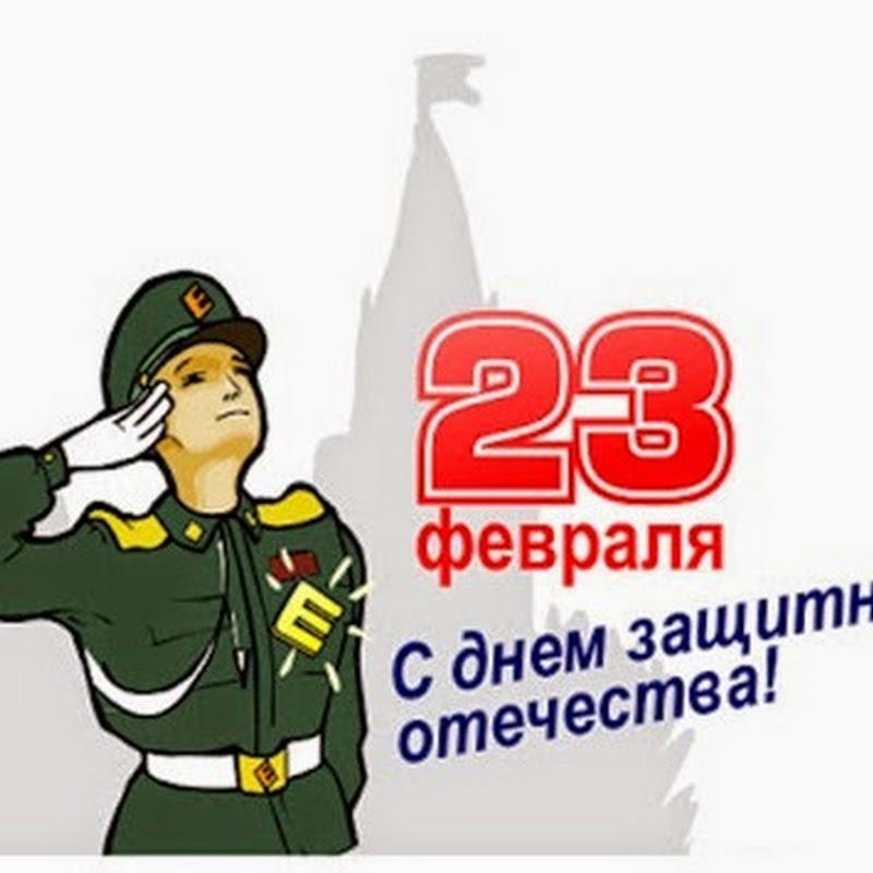 Día del Defensor de la Patria