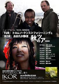 20120829shizurin-04.jpg