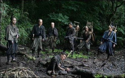 13 Assassins - 1