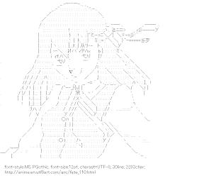 [AA]Mato Sakura (Fate)