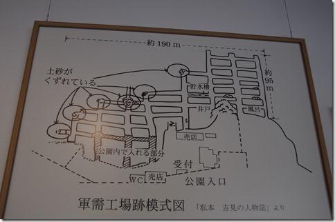 IMGP1360