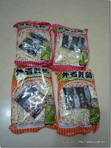 阿舍乾麵-四種