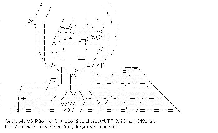 Danganronpa,Togami Byakuya