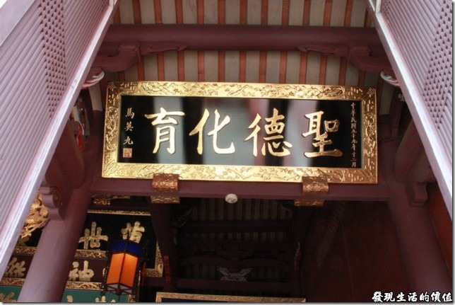台南-孔子廟57