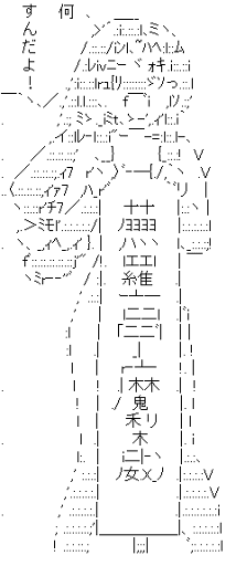 蕪羅亭魔梨威 (じょしらく)