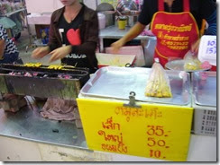Thai food 11