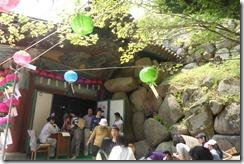 Gyeongju 125