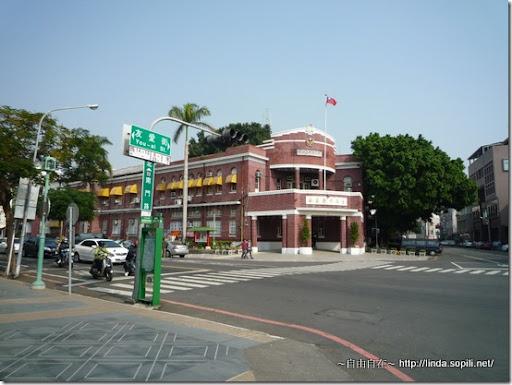 原台南警察署(台南市警察局)