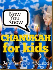 Now You Know: Chanukah for Kids, by Jennifer Tzivia MacLeod