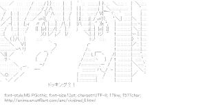 [AA]Isshiki Akane & Futaba Aoi (Vividred Operation)