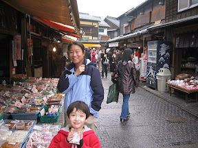 Maria and Kai on Kashiya yokocho (candy lane) in Kawagoe