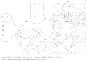 [AA]Harpy (Namiuchigiwa no Muromi-san)