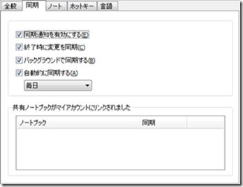 2012-08-30_18h26_06