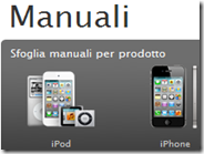 Scaricare gratis il manuale d'uso in italiano dell'iPhone, iPod, iPad e altri dispositivi Apple