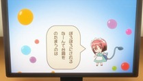 [rori] Sakurasou no Pet na Kanojo - 04 [1746BF2B].mkv_snapshot_11.04_[2012.10.31_09.32.54]
