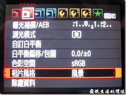 Canon500D增豔風格設定01