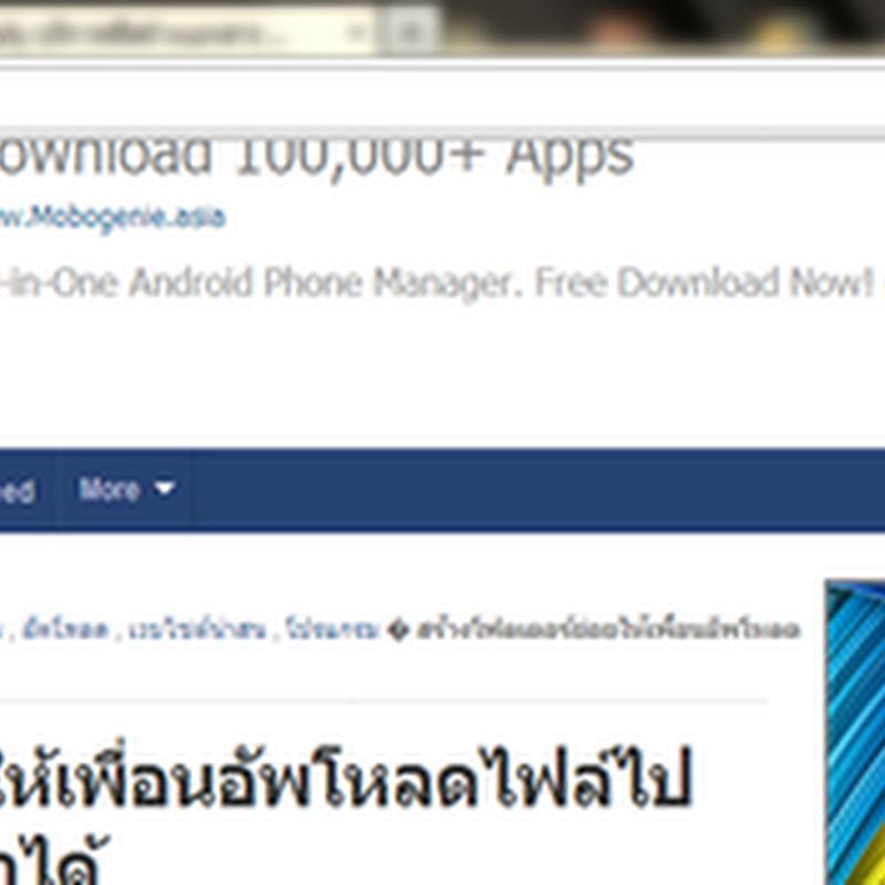 เปลี่ยนหน้าเวบเพจ HTML เป็น PDF หรือรูปภาพ Image