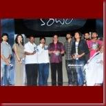 Prabhas-audio-keratam24_t