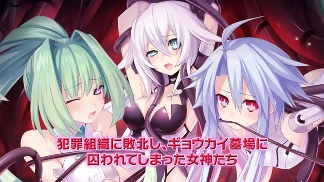 8539_hyperdimension neptu_screenshot_video-games