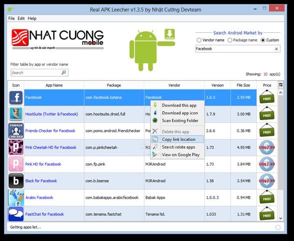 يمكنك بواسطة برنامج Real APK Leecher البحث عن التطبيقات مثل تطبيق الفيسبوك من على متجر جوجل بلاى وتحميله على جهاز الكمبيوتر الخاص بك