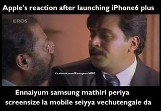 Funny Memes For Iphone : Iphone android users tamil funny pics funny indian pictures