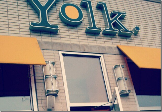 chicagoyolk