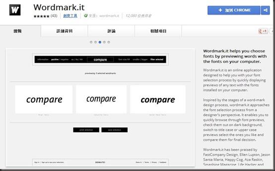 wordmark.it01