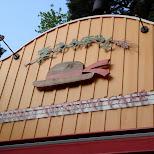 ghibli museum cafe in Mitaka, Tokyo, Japan