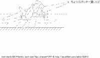 TwitAA 2014-11-11 16:52:44