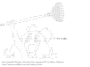 [AA]Shinjo Kanae (Teekyu)
