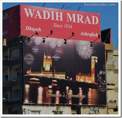 wadih mrad (2)