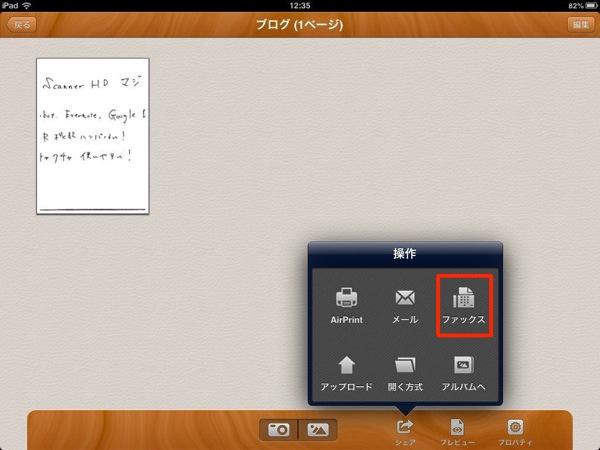 15CamScanner HD Pro