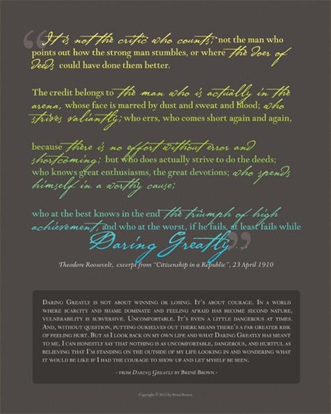 DaringGreatly-ArenaQuote1-16x20