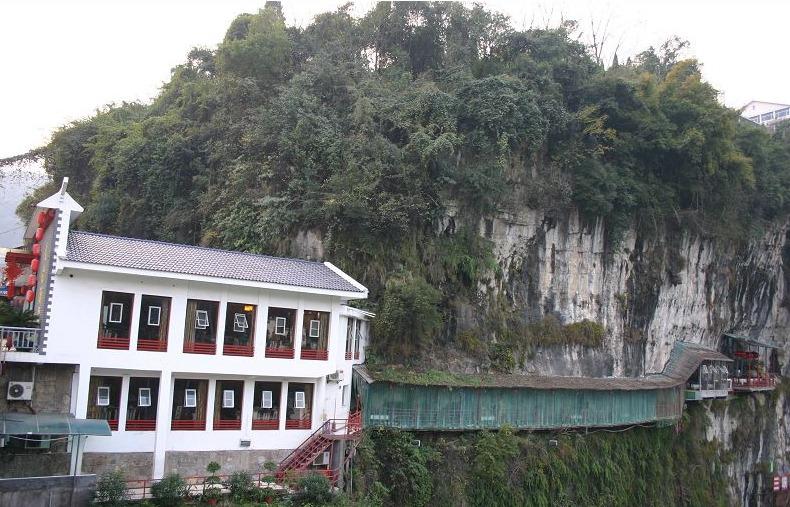 fangweng-restaurant-8