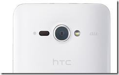 HTC J butterfly camera