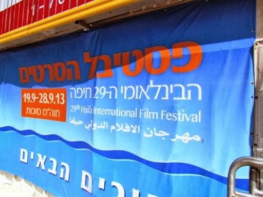 29-y kinofest.JPG