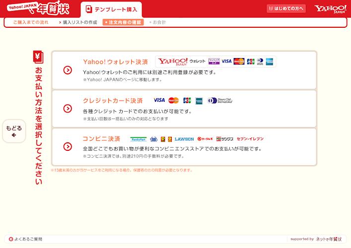 スクリーンショット 2013-12-07 20.52.32.png
