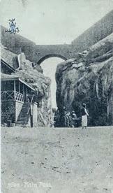 العقبة ـ عدن 1882