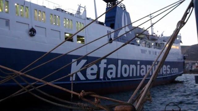 45 ευρώ το αυτοκίνητο, Κυλλήνη-Αργοστόλι, για το «Νήσος Κεφαλονιά»