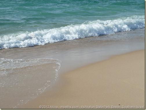 2012-04-10 Chol HaMoed Beach Ashkelon Haviva Fayga Raizel Ortal Tatti 006