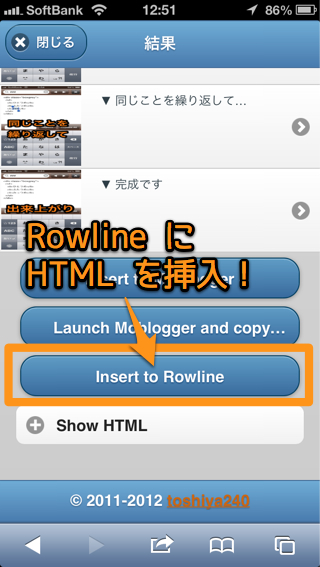 PicasaHtml Rowline 1