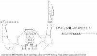 TwitAA 2014-10-24 00:09:20
