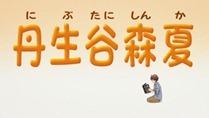 [URW]_Chuunibyou_demo_Koi_ga_Shitai!_-_04_[720p][D41E2856].mkv_snapshot_13.22_[2012.10.26_23.58.50]