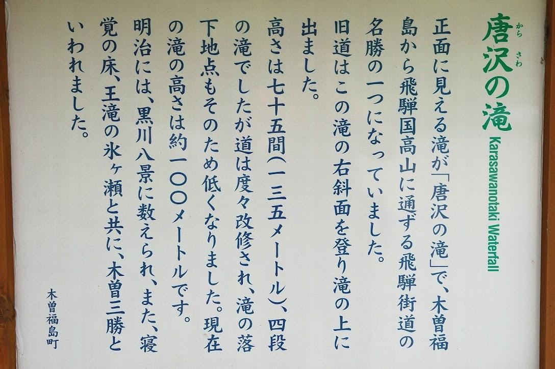 nagano08_a_9.jpg