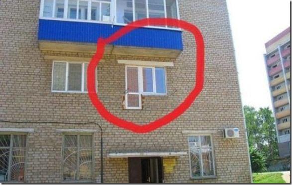 construction-fails-7