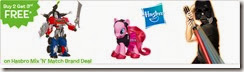 buy two get third free hasbro 28-11-2013