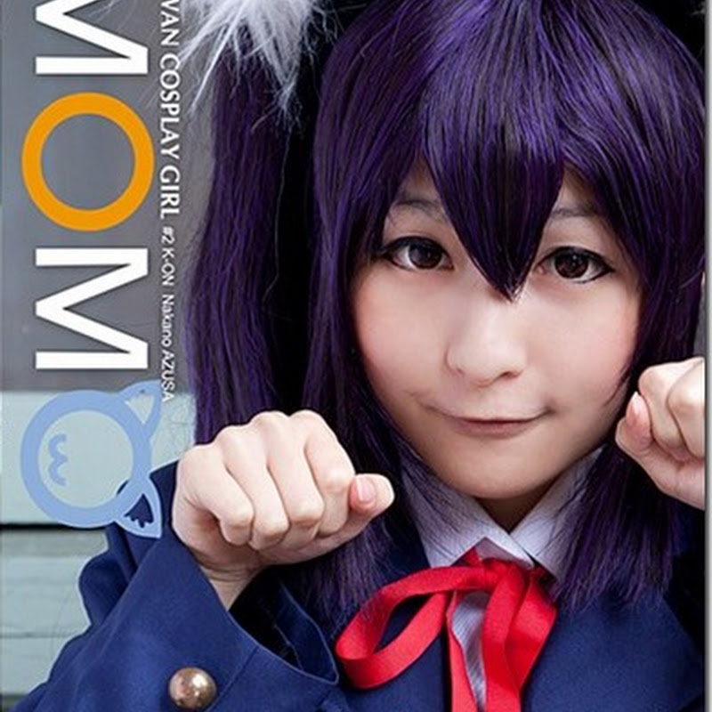 Momo Photo/Video DVD Giveaway!!